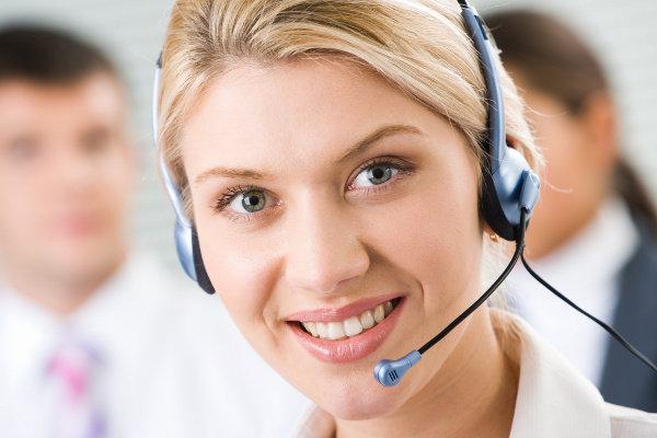 Biuro Obsługi Klienta